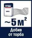 Tytan Professional BG ЕЛАСТИЧНО ЛЕПИЛО ЗА ПЛОЧКИ GRES